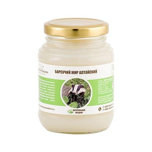 Медвежий жир лечебные свойства лечение. Помогает ли медвежий жир от псориаза