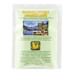 Пыльца сосны, 50 гр