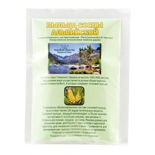 Пыльца сосны альпийской 50 грамм