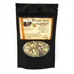 Иван - чай с лесными ягодами, 50 гр