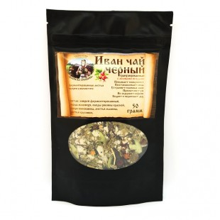 Иван - чай с лесными ягодами 50 грамм