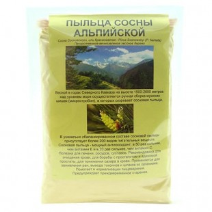 Пыльца сосны альпийской 25 грамм