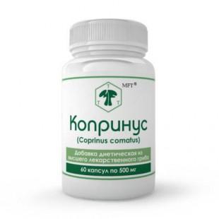 Копринус (навозник) 60 капсул, 500 мг