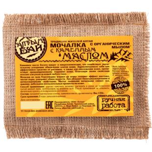 Мочалка льняная с органическим мылом «С КАМЕННЫМ МАСЛОМ»
