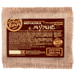 Мочалка льняная с органическим мылом «С МУМИЁ»