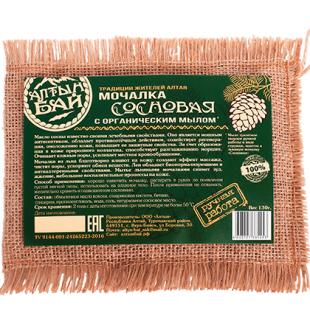 Мочалка льняная с органическим мылом «СОСНОВАЯ»