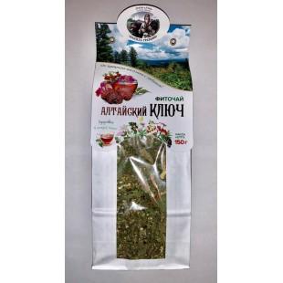 Алтайский ключ 150 грамм