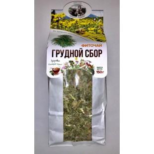 Грудной сбор 150 грамм